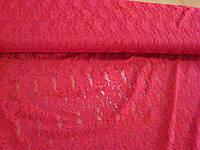 Ткань гипюр-стрейч