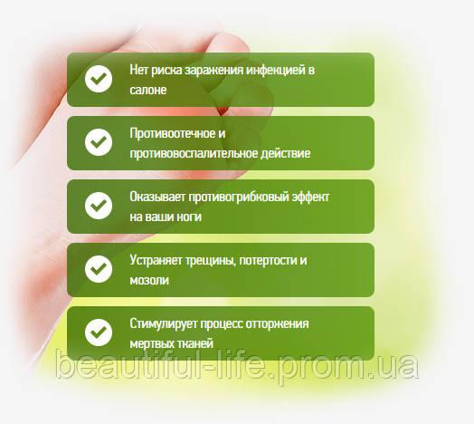 купить носочки sosu в украине