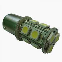Габарит Vizant S25-18 (2шт) желтый