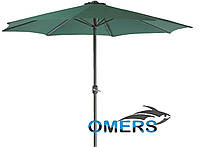 Садовый зонт для отдыха 2,7 м Verus