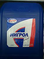 Трансмиссионное масло Нигрол Агринол (20 литров)