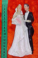 Свадебная фигурка для свадебного торта 15 см (20)