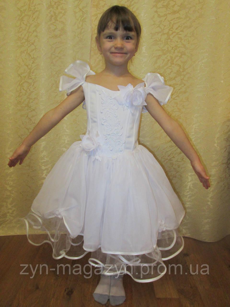 Endlessbam — Платья напрокат харьков детские. 7636ea1d0a89c