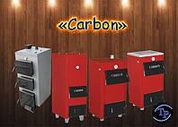 """Котлы стальные твердотопливные """"Carbon"""" КСТо (от 10 до 30) кВт и Lux (от 12 до 30 кВт)"""