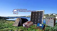 Сонячний комплект «Турист» 50 Вт*год