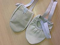 Получешки белые кожаные гимнастические