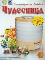 Сушилка «Чудесница» (5 секций) для овощей, фруктов и грибов
