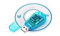 USB сим кард ридер клонер + SuperSim, MultiSim sim