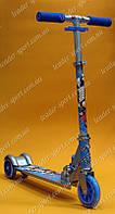 Детский трехколесный самокат Amigo Sport YARIS синий
