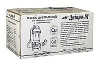 Насос дренажный Дніпро-М НДЧ-2НП 2.75кВт (чугун, с измельчителем, с поплавком) (70365000)