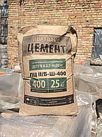 Цемент «Фомальгаут» ПЦ ІІ/ Б-Ш-400