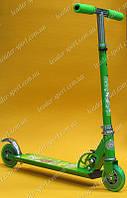 Двухколесный самокат Рrofi Sport, зеленый