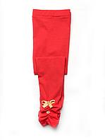 Лосины для девочек (красный)