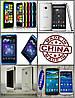 Интернет магазин китайских телефонов в Украине