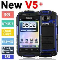 Защищенный смартфон Discovery V5+ - 2-ядерный смартфон 512 Мб/4 Гб