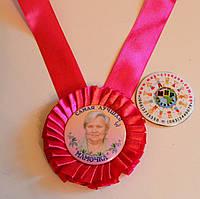 Медаль Мамочке
