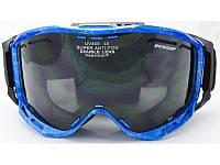 Горнолыжная маска Dunlop SKY