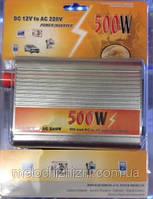 Авто преобразователь напряжения 12–220 500Ватт (Арт. 500)