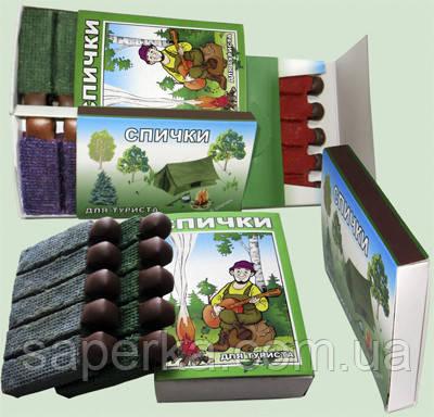 Спички для туриста, охотника: продажа, лучшая цена в ...: http://saperka.com.ua/p83253045-spichki-dlya-turista.html