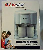 Бытовая электрическая кофеварка livstar 1189, работает от розетки 220в, 2 чашки в комплекте, фильтр, 850вт