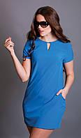 Женская летняя туника с коротким рукавом голубого цвета. Модель 514 Mirabelle, коллекция весна-лето 2015
