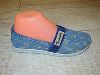 Т344 Мокасины женские голубые - коттон