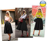 """Модная женская юбка """"МИДИ""""  4 размера"""