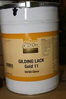 Лак для золочения акриловый (золото), Gilding Laquer, 5 lirte, Borma Wachs