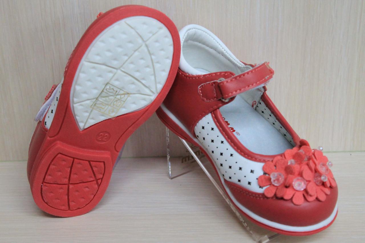 Детские праздничные туфли