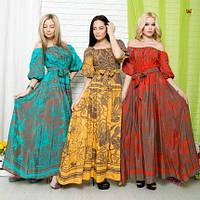 Платье принт узор х6046