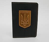 """Обложка для  паспорта, натуральная кожа, 100% ручная работа (черная) """"ГЕРБ. УКРАИНА"""""""