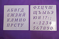 Трафарет многоразовый №43 (код 03959)