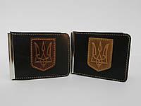 Кожаный зажим для купюр с карманом для кредитных карт Тризуб (черный)