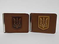 Кожаный зажим для банкнот с карманом для кредитных карт Тризуб (коричневый)