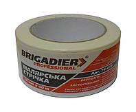Лента малярная  Brigadier Professional, 19 mm, 40 m (91195000)