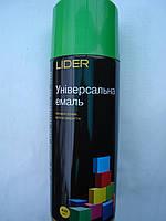 Аэрозольная краска Ral 6018 (Салатный) 400мл