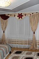 Ламбрекен со шторами 3м №138 в зал, спальню