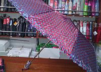 Зонт хамелеон с рюшей