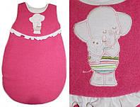 """Спальный мешок для новорожденных """"Слоненок"""""""