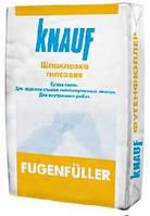 Шпаклевка Knauf Fugenfuller (25 кг)