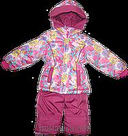 Детский весенний, осенний комбинезон (штаны на шлейках и куртка) на флисе и холлофайбере р 86 92 98 104 Д12