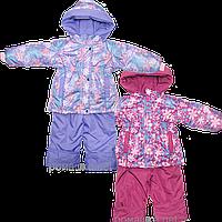 Детский весенний, осенний комбинезон (штаны на шлейках и куртка) на флисе и холлофайбере р 80 86 92 98 104 Д06