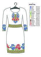 Заготовка для вышивки бисером платья ЮМА ПЛ 5