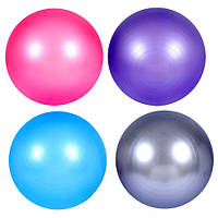 Мяч для фитнеса-75см PROFITBALL