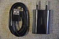 Сетевой адаптер + кабель для iPhone 6 / 6 Plus, 5/5S/5C и других моделей. Зарядка 5V - 1.5A