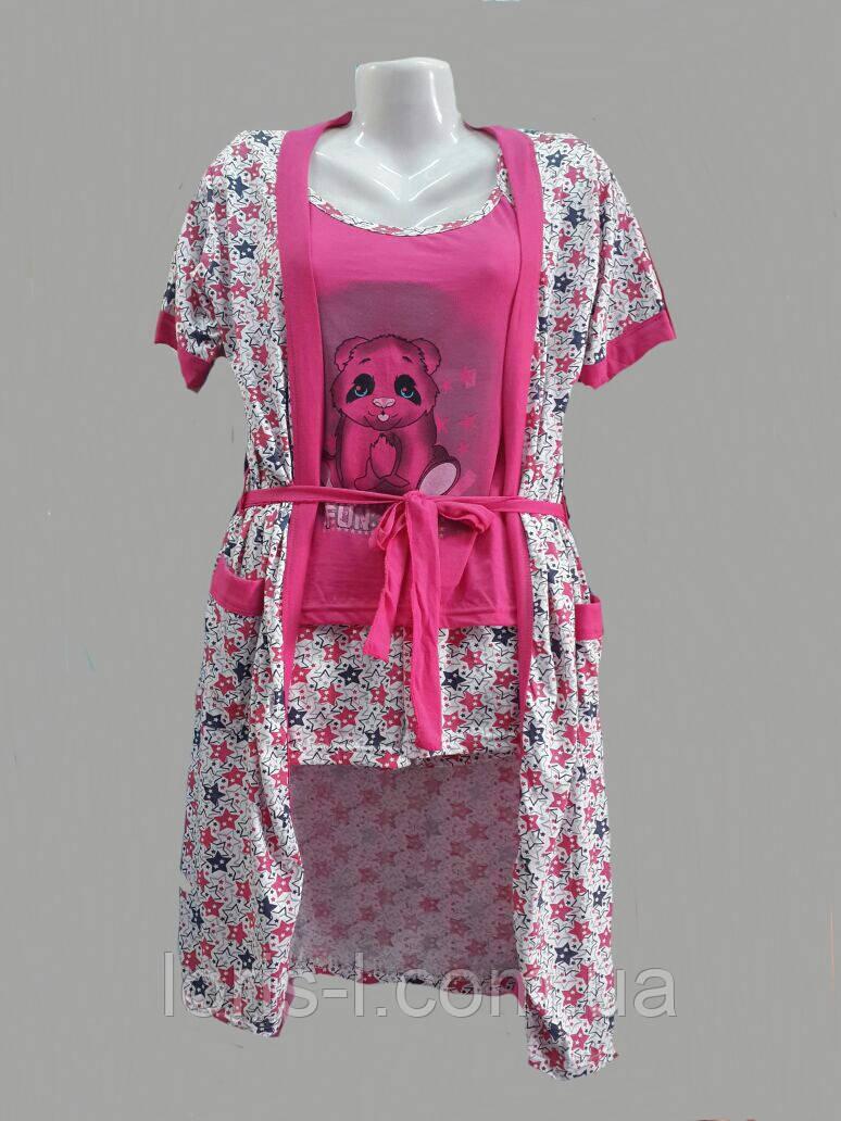купить в розницу детские вещи одесса