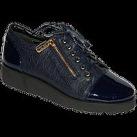 Молодежные синие туфли на шнуровке