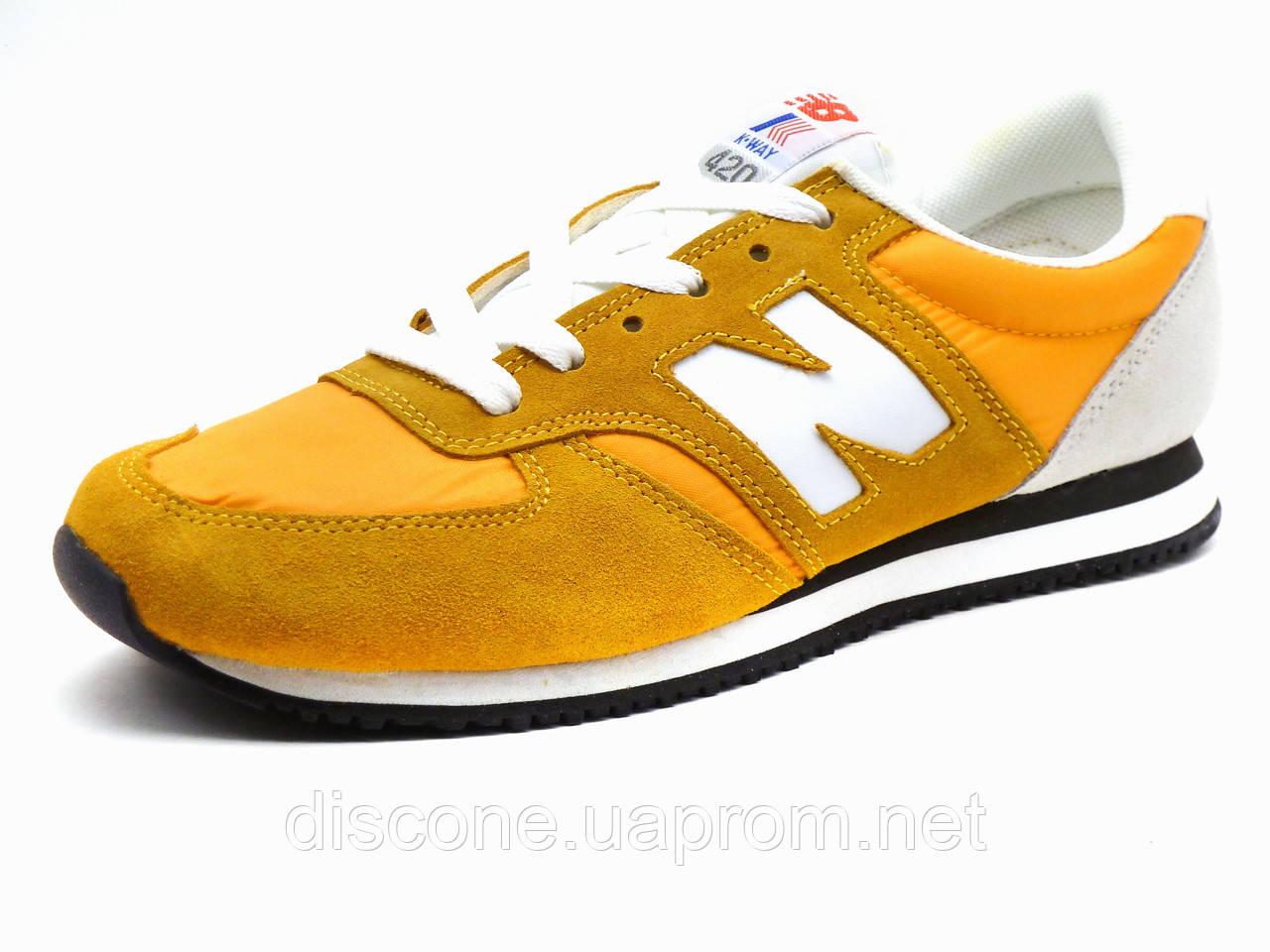 Обувь clarks детская цена