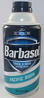 Пена для бритья Barbasol Pasific Rush