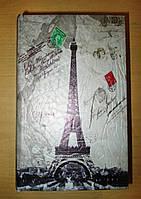 Подарок для любимой - Книга-шкатулка Париж